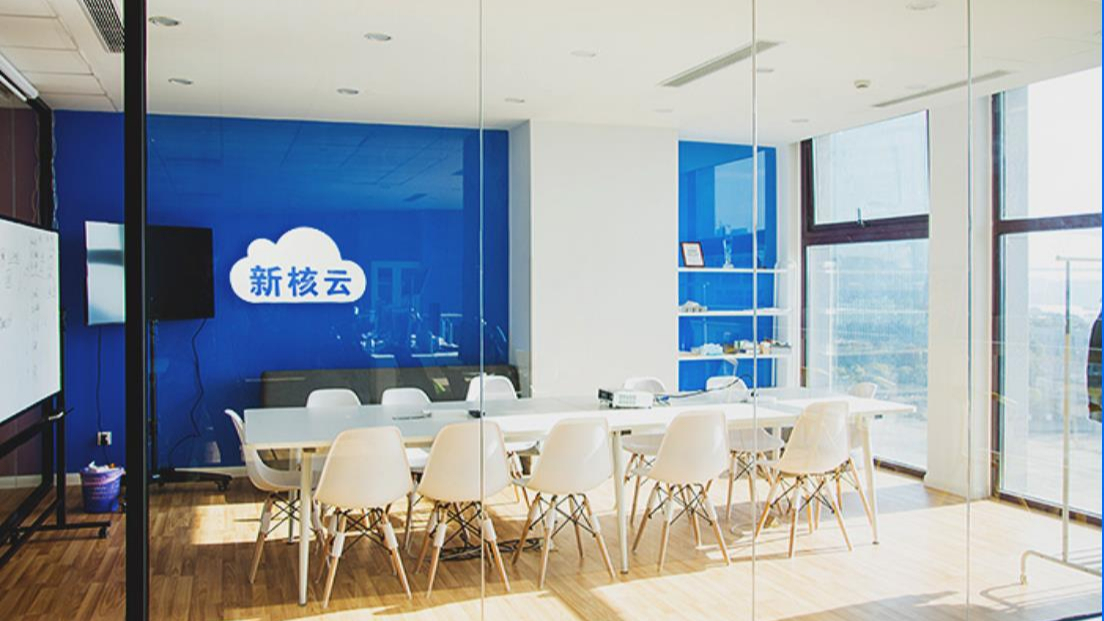 工业互联网创企新核云完成近2亿元C轮融资